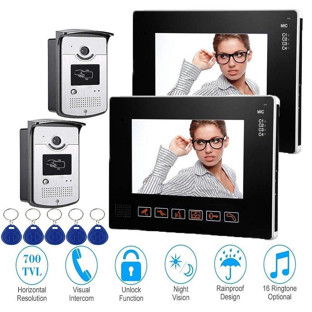 WG 9 inch Smart Video doorbell Remote intercom Access Control System HD 1000TVL Infrared Camera