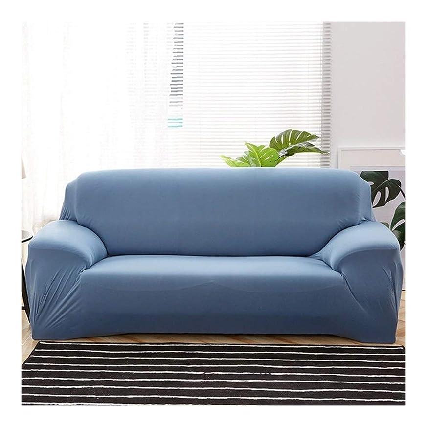 ルーキーそれらグリースリビングルームソファーカバー椅子ソファカバーピローケース用の弾性ホワイトソファカバーストレッチタイトなラップオールインクルーシブソファカバー (Color : Color 15, Size : 2 seater 145 185cm)
