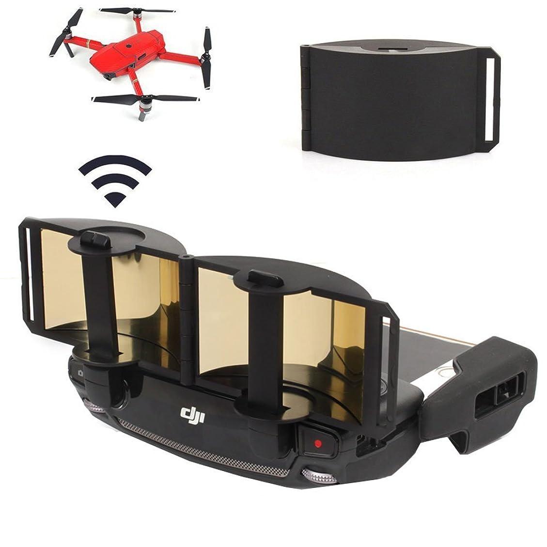 ピザマーケティング専制Bestmaple Mavic 2 Pro用アンテナレンジブースター エクステンダー リモコンFPV信号ブースター 飛行距離の伸ばし 折畳み式 高反射率 fo Mavic Pro / Mavic 2 Zoom / AIR / SPARK 日本語説明書付属