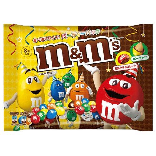 M&Mパーティーパックバラエティミックス ミルクチョコ4袋・ピーナッツチョコ4袋 品番:845430 注文番号:64345093 メーカー:マースジャパンリミテッド