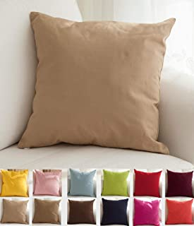 """Best TangDepot Cotton Solid Throw Pillow Covers, 24"""" x 24"""" , Khaki Review"""