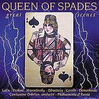 Queen of Spades Great Scenes