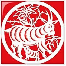 DIYthinker Papier gesneden Schapen Dier China Zodiac Art Glanzende Keramische tegel Badkamer Keuken Wandsteen Decoratie Cr...
