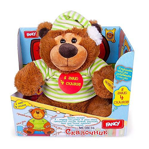 DreamMakers Oso de peluche grande diciendo ruso juguete interactivo con cuatro cuentos en ruso para niñas y niños (Skazochnik)