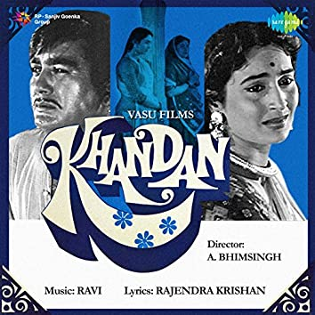 Khandan (Original Motion Picture Soundtrack)