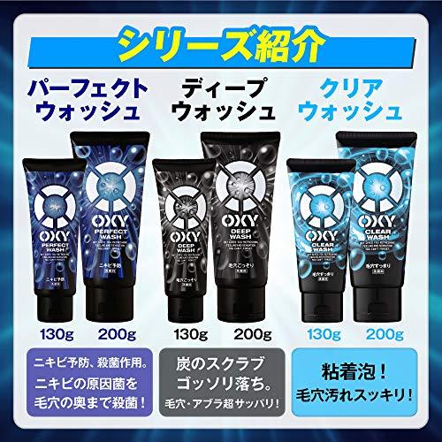 【Amazon.co.jp限定】オキシー(Oxy)オキシー(Oxy)ディープウォッシュ超極小炭スクラブ入り大容量洗顔料200g×3個おまけ付セット200gX3個