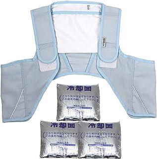 熱中症対策グッズ 冷却ベスト クールベスト アイスハーネス スポーツ 保冷剤3個付き 男女兼用