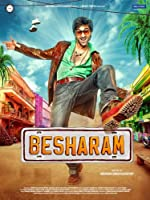 Besharam-Blu Ray (Hindi Film / Bollywood Movie / Indian Cinema) 2013 Blu Ray [Blu-ray]
