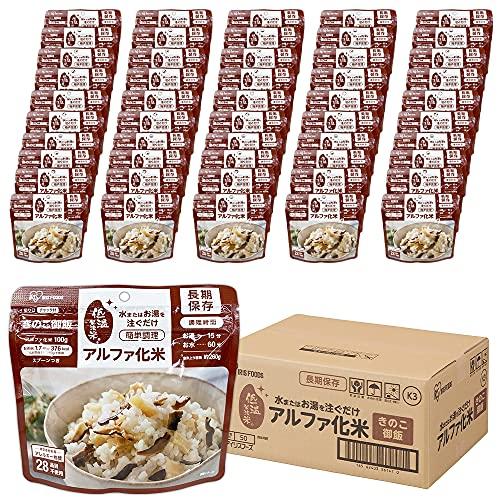アイリスオーヤマ 非常食 5年保存 アルファ米 50食セット アルファ化米 きのこご飯 100g×50袋