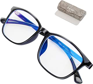 Jawwei ブルーライトカット メガネ pcメガネ UVカット ウェリントン パソコン用 メガネ 紫外線カット スクエアメガネ 伊達メガネ 男女兼用 (ブラック)