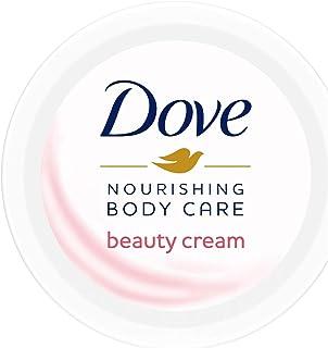 Dove Deep Moisturising Beauty Body Cream, 75ml