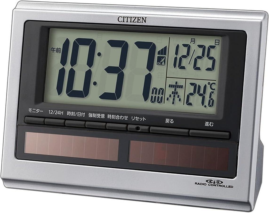 家庭教師歌う傾いたシチズン 目覚まし時計 電波 デジタル ソーラー 補助電源 パルデジットソーラーR125 温度 カレンダー 電池寿命約5年 銀色 CITIZEN 8RZ125-019
