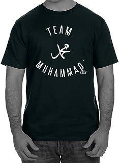 Stout Aqeedah Clothing Team Muhammad T-Shirt - Muslim Arabic Themed Design Co.