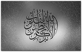 لوحة جدارية مطبوعة على قماش كتاني مطبوع عليها صورة إسلامية مطبوعة على الحائط صور جدارية لتزيين غرفة المعيشة 60 × 90 سم × 1...