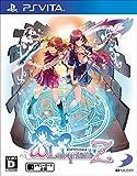D3 Publisher Omega Labyrinth Z PS Vita SONY PLAYSTATION JAPANESE Version [video game]