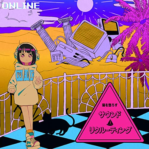 Lover come back to me (In the bedroom Remix) [feat. taru-ryo]