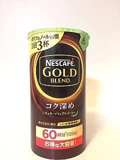 ネスカフェ ゴールドブレンド コク深め エコ&システムパック 120g