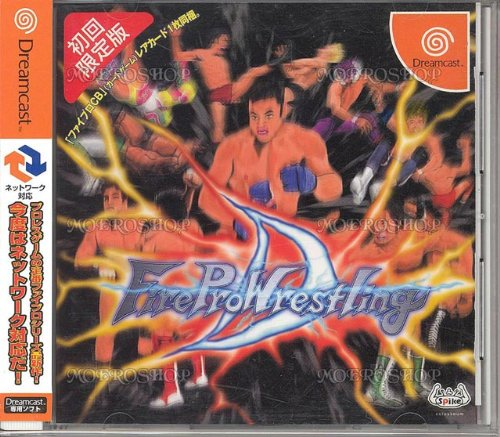 Fire Pro Wrestling D [Limited Edition][Japanische Importspiele]