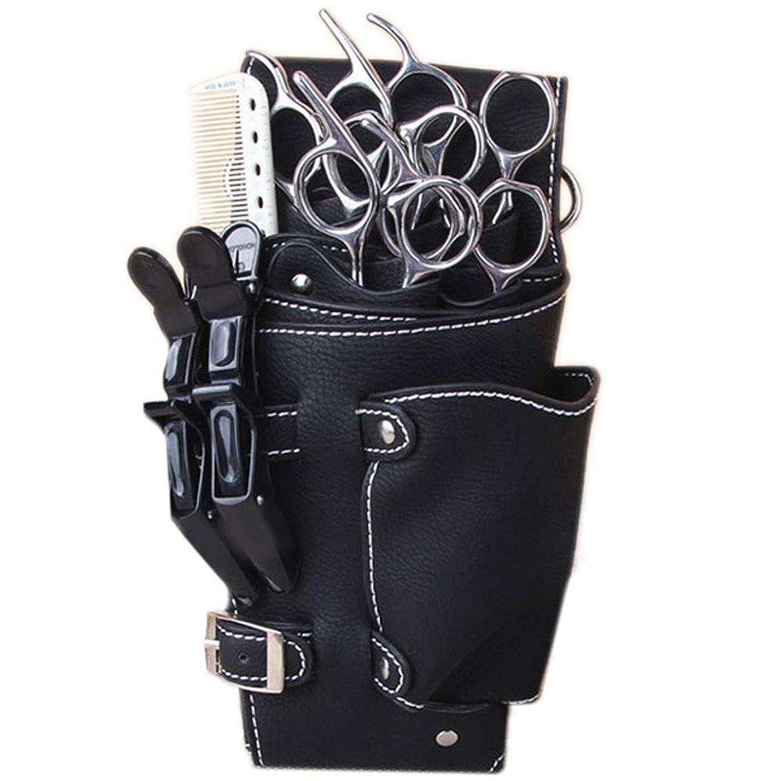 技術的な雷雨ブレス[RADISSY] シザーケース シザーバッグ 美容師 トリマー ベルトループ ショルダーベルト