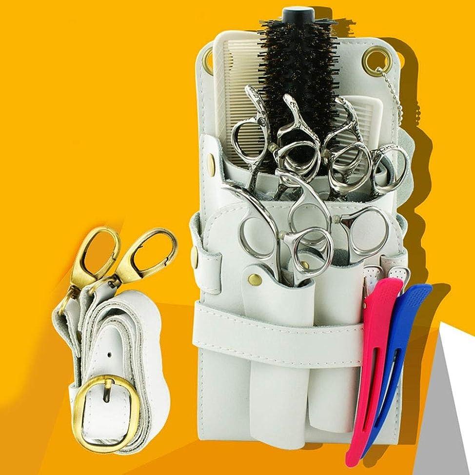 習慣箱JPAKIOS プロのヘアスタイリストホルスターポーチレザーはさみポケット理髪櫛バッグ (色 : ホワイト)