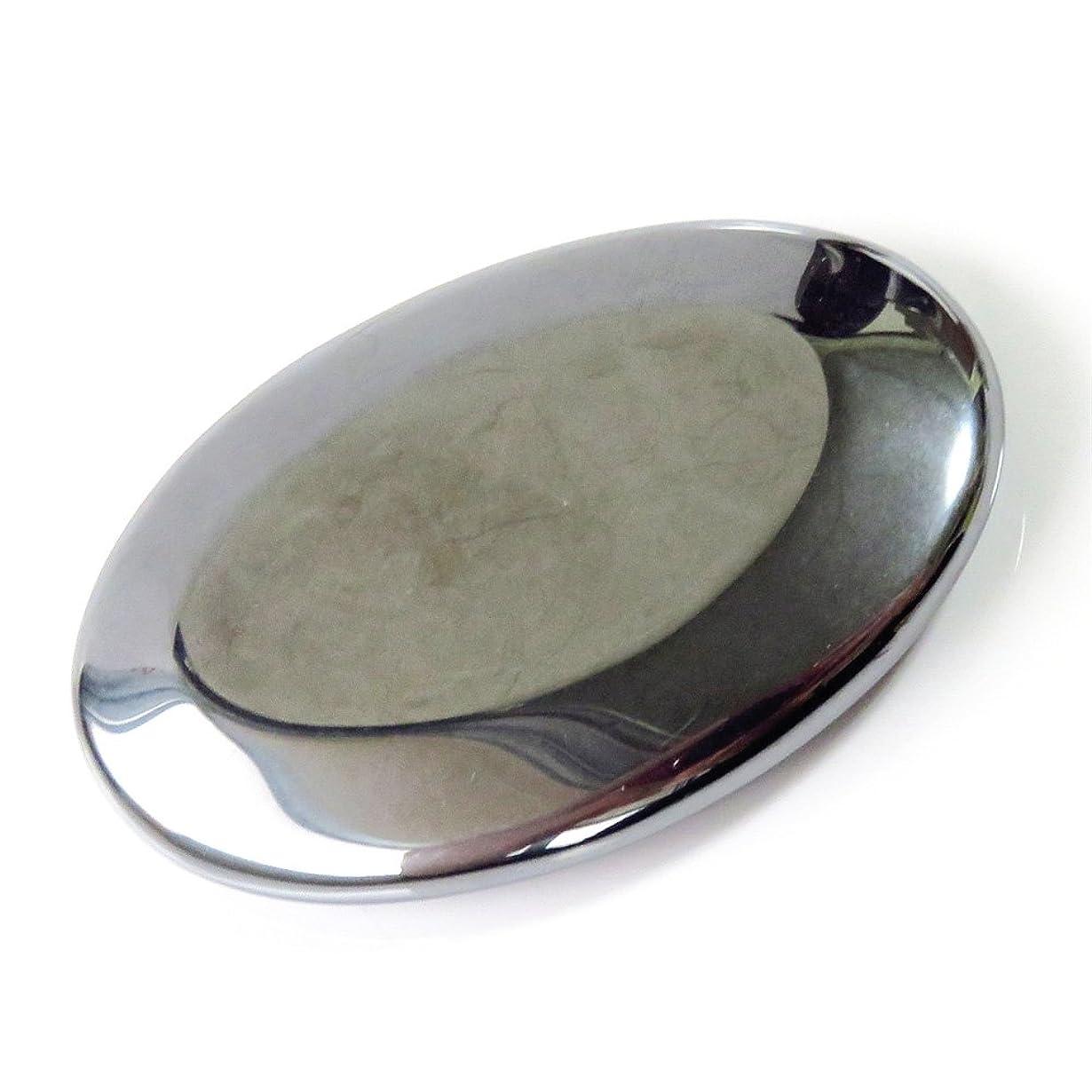 行列非行ブロックエステ業界も注目 テラヘルツ鉱石かっさプレート 楕円型