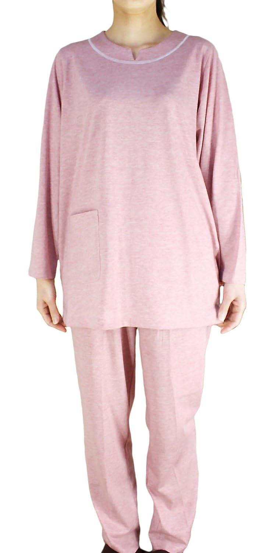 [パジャマ工房] パジャマ 長袖 かぶり 丸首 オーガニックコットン100% 薄地天竺ニット [303]