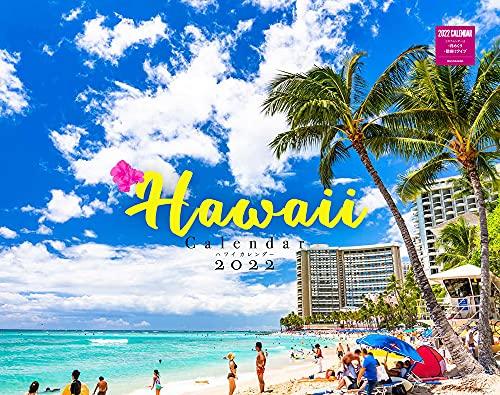 カレンダー2022壁掛け ハワイカレンダー 2022