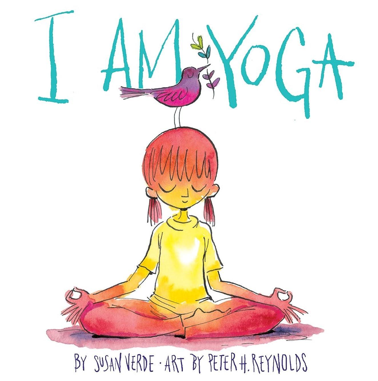 ドラッグ相互接続用心深いI Am Yoga (English Edition)