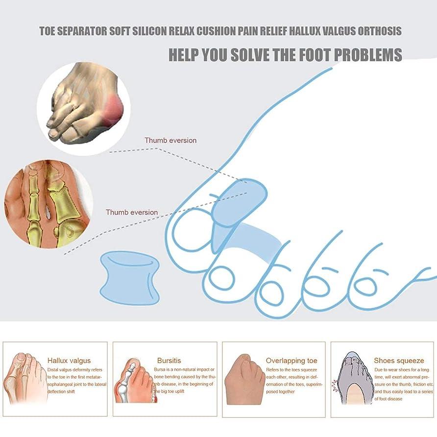 レバー放棄するチーフToe Separator Soft Silicon Feet Care Braces Professional Supports Tools Relax Cushion Pain Relief Hallux valgus orthosis