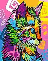 LovetheFamily 猫の頭をペイントします 数字キットによる絵画 数字油絵 数字キット塗り絵 手塗り DIY絵 デジタル油絵 ホーム オフィス装飾 (40x50cm, フレームレス)