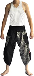 Mens Harem Pants Design Japanese Style Pants One Size Black and Circle Design