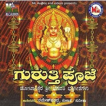 Guruthy Pooje