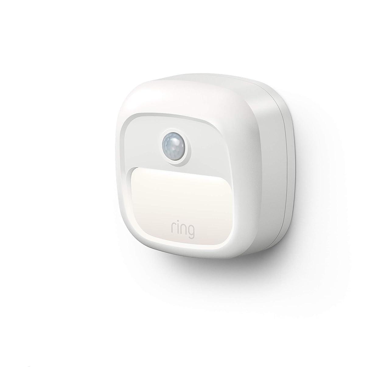 Introducing Ring Smart Lighting -  Steplight, White