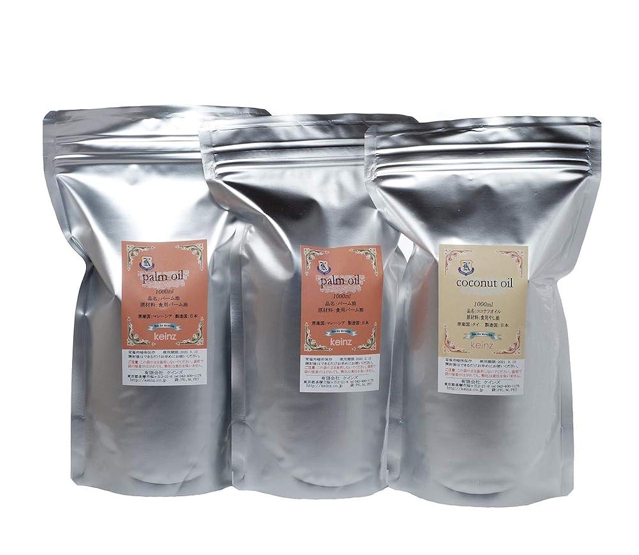 エレベーター呼吸り手作り石けん用 良質で新鮮 「パームオイル1L ?2個」と「ココナツオイル(ヤシ油)1L ?1個」のセット 原産国:マレーシア/フィリピン 日本製 固まっている時は袋をナイフでカットして固形オイルを簡単に取り出せます。 液体の時は袋のチャックの上をハサミでカットしてOK. 袋は燃えるゴミで捨てることが出来ます。