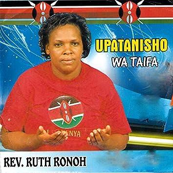 Upatanisho Wa Taifa