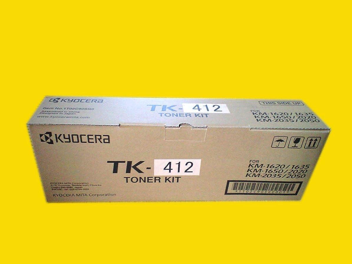 移行ピボット青写真京セラミタ KM-1620/KM-1650/KM-2020/KM-2050用海外トナー輸入品 TK-412