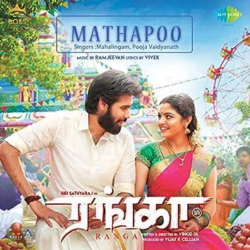 "Mathapoo (From ""Ranga"") - Single"