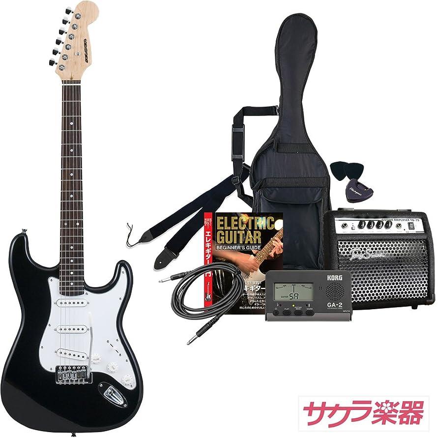 高さ謎ガウンSELDER セルダー エレキギター ストラトキャスタータイプ サクラ楽器オリジナル ST-16/BK 初心者入門スタンダードセット