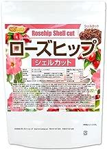 ローズヒップ シェルカット 500g [01] 農薬不使用 野生 ローズヒップティー NICHIGA(ニチガ)
