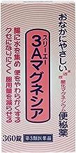 【第3類医薬品】3Aマグネシア 360錠