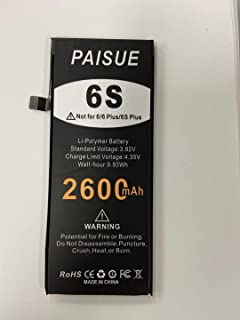 Paisue iPhone 6s 対応 バッテリー 2600mAh 大容量 交換用 バッテリー PSE 標準工具セット付き [2年保証付]