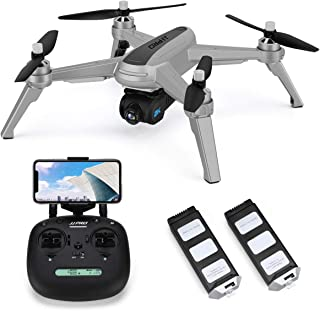 JJRC X5 Drone with 2K HD Camera Live Video, 5G WiFi FPV GPS Return Home Quadcopter with Brushless Motor,36mins(18+18) Long Flight Time Drone for Adults, Follow Me, Long Control Range (Gray)