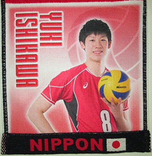『JAGATENマフラータオル 「NEXT4」石川祐希選手』の2枚目の画像