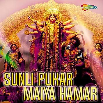 Sunli Pukar Maiya Hamar