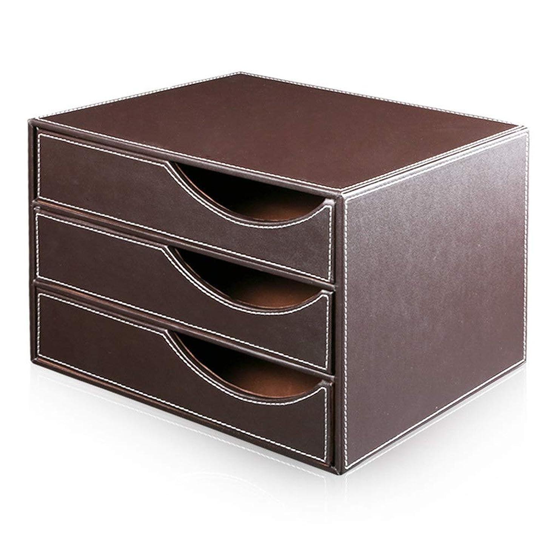 爆発最適フルーツ書類トレー?レターケース ファイリング&整理紙ドキュメント、ツール、キッズクラフト用品 - ホームオフィスのデスクトップは、ストレージボックス引き出しキャビネットデスクオーガナイザーファイル 書類入れ 仕切板対応 (色 : 褐色, サイズ : 25.5x32.5x23.5cm)