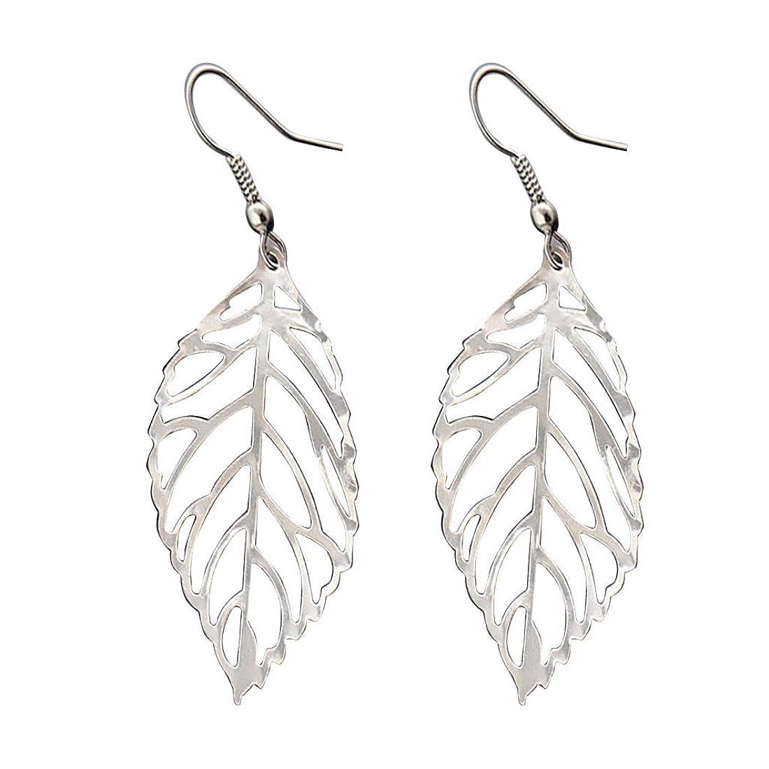 不道徳可動式廃棄するNicircle ファッションシンプルなメタルリーフイヤリングレディース気質イヤーフックジュエリー シンプルなファッション Fashion Simple Metal Leaf Earrings Ladies Temperament Ear Hook Jewelry