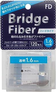 FD ブリッジハードファイバー 二重テープ 二重まぶた くせ付け ハードタイプ 透明1.6mm幅 120本入り y2