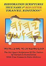 Restoration Scriptures True Name 7th Red Letter Travel Edition