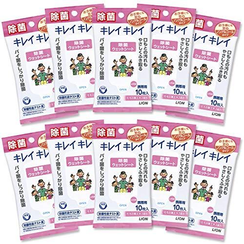 【まとめ買い】キレイキレイ 除菌ウェットシート ノンアルコールタイプ 10枚×10個パック