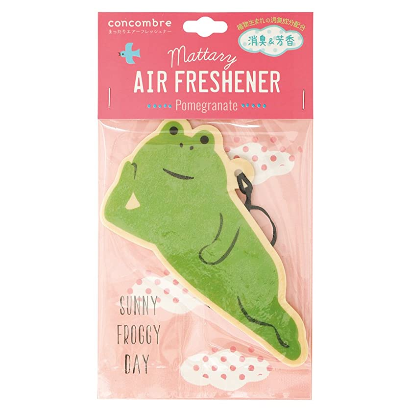 一見心配等価concombre 芳香剤 まったりエアーフレッシュナー 吊り下げ 消臭成分配合 ざくろの香り OA-DKA-5-3